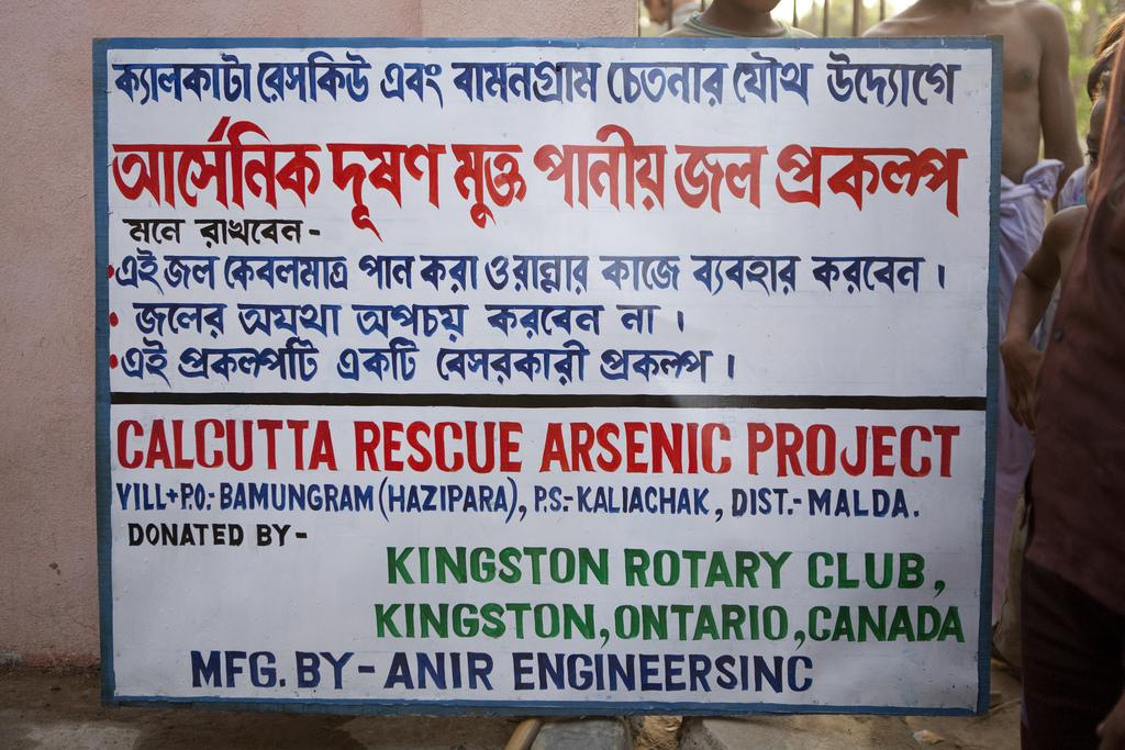 Calcutta Rescue hat mit dem Kingston Rotary Club Canada die Arsenfilter in Malda finanziert.